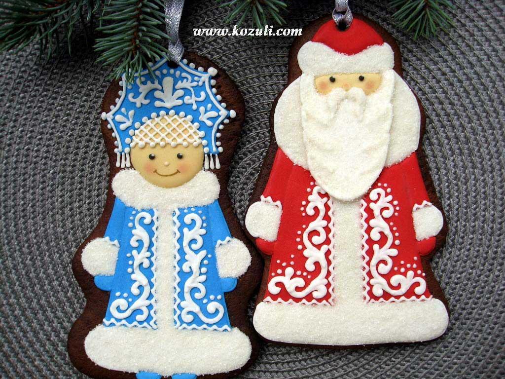 Пряники Дед Мороз и Снегурочка